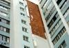 28.02.2014 Во Владивостоке падает облицовка фасадов жилых домов