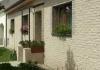Особенности использования при монтаже навесных вентилируемых фасадов облицовочных панелей из камня