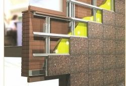 В Белоруссии разработан новый вид мембраны для навесных фасадных систем