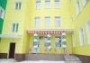 30.04.2014 Яркие фасады новых детских садов Кирова
