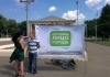 Жители Кирова выступают против строительства нового ТЦ