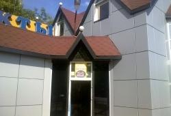 Конструкция навесного фасада представляет собой фасадный материал