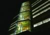 «Живая» стена высотой 65 м появилась на здании в Квебеке