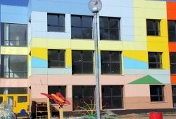 Детский сад, ул.Свободы